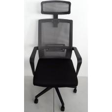AMF Neon HR сидіння Саванна Black 19/спинка сітка cіра