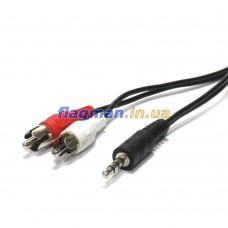 Аудио кабель 3.5мм mini-jack - 2xRCA Male-Male 5м