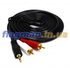 Аудио кабель 3.5мм mini-jack - 2xRCA Male-Male 5м Премиум