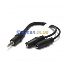 Аудио кабель 3.5мм mini-jack Male - 2xFemale 0.1м